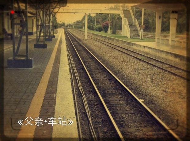 20120806-200446.jpg